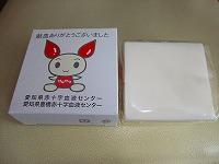 固形石鹸.jpg