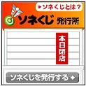 発行所閉店.jpg