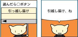 hb_080304-2.jpg